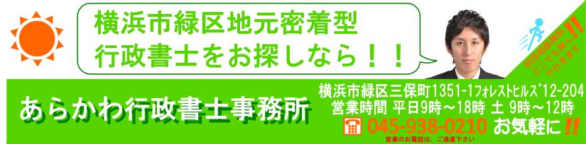 【2021年製 新品】 ★TOSHIBA/ 50Z740X 東芝 REGZA 50Z740X [50インチ] [50インチ]【薄型テレビ・液晶テレビ】/【送料無料】, 特産品くらぶ:2e597cd3 --- doorcountylodging.com